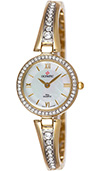 (RETIRED) Olympic Ladies Gold Plated Stone Set Watch Pearl Dial